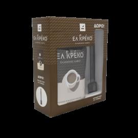 Ελ Γκρέκο ελληνικός καφές 168γρ. - Promo Pack