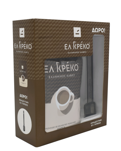 Ελ Γκρέκο ελληνικός καφές 168γρ - Promo Pack